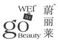 WEI to Go Beauty