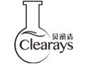 贝蜜清Clearays