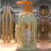 橄榄油身体润肤乳