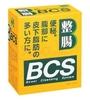 整肠BCS
