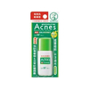 Acnes药用抗痘防晒隔离霜SFP50