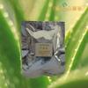 纯正芦荟粉