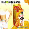 韩国Q味瘦身果珍(减肥冲剂饮料纤果)
