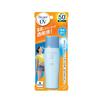 倍护防晒乳液SPF50+ PA+++