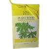 植物之乡系列软膜-天竺葵