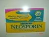 抗生素软膏
