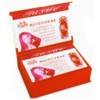 醋因子雪肌香熏药膜(祛斑嫩滑型)