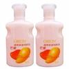身体保湿润肤乳(芒果)