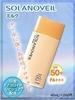 白金纳米加强型防晒乳SPF50