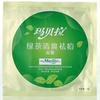 绿茶清爽祛痘面膜