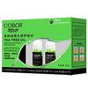 茶树油黑头修护组合