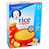 婴儿混合谷物苹果味米粉