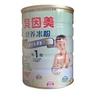 乳清蛋白营养米粉
