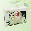婴幼儿橄榄滋润皂