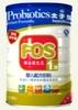 太子乐金装FOS婴儿配方奶粉(1阶段)