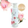 玫瑰果油弹力护发素
