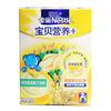 雀巢鸡肉蔬菜米粉