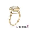 fpj正品  高质量10K黄金5.30克拉总重100%纯正金发晶石英戒指