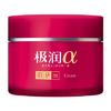 肌研弹力肌保湿润肤霜(2014冬季新包装新配方)