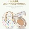 My Other Bag CC气垫(控油补水)