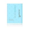 玻尿酸极效保湿面膜