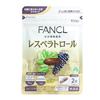 FANCL顶级亮白葡萄精华