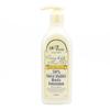 乳木果油50%身体乳
