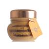 蜂蜜活颜营养霜-抗皱型