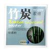 竹炭收缩软膜粉