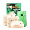 海藻减肥香皂(强力型)