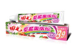 田七草莓果缤纷儿童牙膏