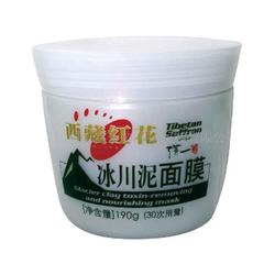 西藏红花冰川泥清毒养颜面膜