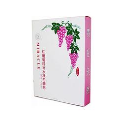 红葡萄籽补水净白面贴