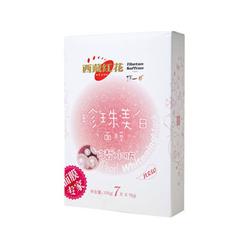 西藏红花珍珠美白面膜