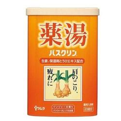 巴斯克林药浴香浴盐(姜草香型)