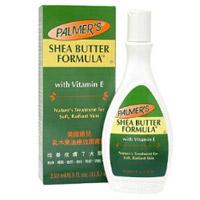 帕玛氏乳木果油疗效润肤露