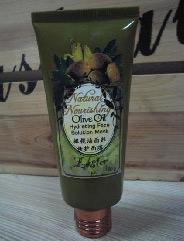 澳洲悦仙子橄榄油面部修护面膜