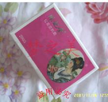 凤妃堂2005红花雪肌霜(斑)