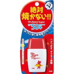 近江兄弟绝对強力透明防晒乳液SPF50PA+++