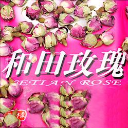 皂美舍R11T新鲜和田玫瑰干花蕾