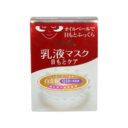 活之肤活肤乳液Q10眼膜