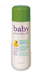阿瓦隆有机超柔宝宝洗发沐浴乳