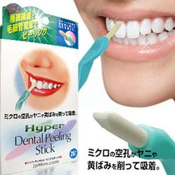 COGIT齿美人洁牙美齿橡皮擦