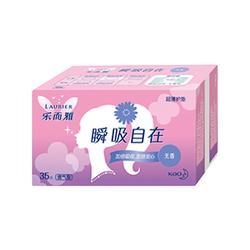 """花王乐而雅""""瞬吸自在""""超薄护垫(无香)"""