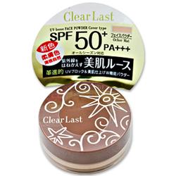 瞬时美肌防晒蜜粉SPF50
