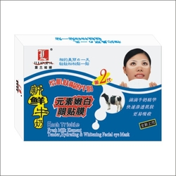露兰姬娜第2代新鲜牛奶元素嫩白眼贴膜