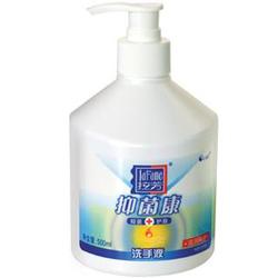 拉芳滋润呵护抑菌康洗手液