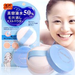 【其他】B&C TSURURI 美容液50%保湿型毛穴修饰遮瑕蜜粉
