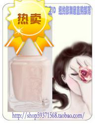 essie指甲油(月光女神的等待)