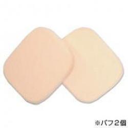 美肌纯亮白美容粉饼专用粉扑